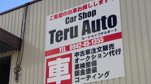 shop-5